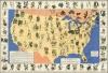 Фармакологична карта от 1930 година, показваща разпределението на лечебните растения в САЩ