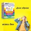 Какво знаете за витамините A-Z?