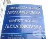 Няма да има безработица сред лекарите - говори професор Лъчезар Трайков