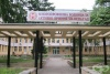 Нервното отделение на видинската болница остана без тримата си специалисти