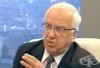 В Кюстендил ще се проведе лекция-беседа с проф. Мермерски