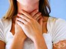 Билки и домашни средства за лечение на фарингит