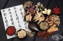 Тънкостите на китайската билкова медицина