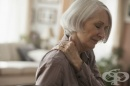 Алтернативни методи в борбата с хронична болка