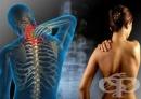 Алтернативни методи за терапия при фибромиалгия
