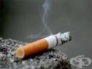 Алтернативни техники и средства за отказ от тютюнопушене