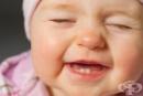 Как да помогнем на бебето при никнене на млечните зъбки - хомеопатия и съвети