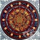 Медитация и мантри