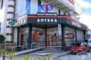 Аптека Фрамар 17, гр. Пловдив