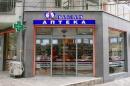 Аптека Фрамар 16, гр. Пловдив