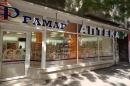 Аптека Фрамар 39, гр. Русе