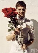 Съмнителни ли са романтичните мъже?