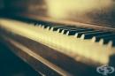 Финландски учени: Музиката е способна да подобри говоримия език на хора с увреден слух