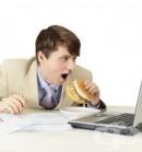 Обядът пред компютъра е опасен