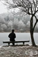 Страдаме ли от зимна депресия?
