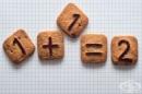 Какво са нетни въглехидрати и как да ги пресмятате
