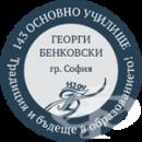 "143 Основно Училище ""Георги Бенковски"", гр. София"