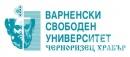 """Варненски свободен университет """"Черноризец Храбър"""", гр. Варна"""