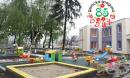 """Детска градина № 85 """"Родина"""", гр. София"""