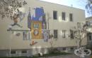 """Детска градина № 17 """"Д-р Петър Берон"""", гр. Варна"""