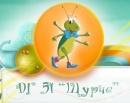 """Детска градина № 51 """"Щурче"""", гр. София"""
