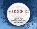 """Център за професионално обучение """"Еврооптик"""", гр. Пазарджик"""