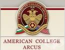 """Частна профилирана гимназия """"Американски Колеж - Аркус"""""""