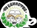 """Начално училище """"Единство"""", гр. Плевен"""