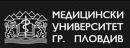 Медицински университет - гр. Пловдив