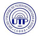 Висше училище по телекомуникации и пощи, гр. София