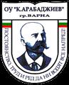 "Основно училище ""Константин Арабаджиев"", гр. Варна"