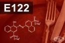 E122 Азорубин, кармоазин
