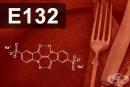 E132 Индиготин, индигокармин