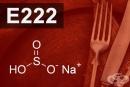 E222 Натриев хидро сулфит