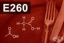 E260 Оцетна киселина