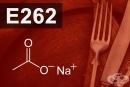 E262 Натриев ацетат, Натриев диацетат