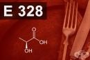 E328 Амониев лактат