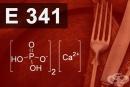 E341 Калциеви фосфати