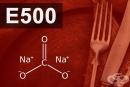E500 Натриеви карбонати