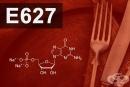 E627 Динатриев гуанилат