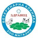 """Ветеринарна клиника """"Здравец"""", гр. Русе"""
