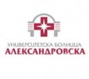 ДКЦ Александровска ЕООД