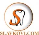 Дентална клиника Славкови