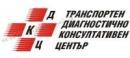 Транспортен ДКЦ - клон Стара Загора