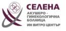 СБАЛАГ Селена ООД - гр. Пловдив