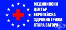 "Медицински център ""Европейска здравна грижа"", гр. Стара Загора"