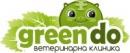 Ветеринарна клиника Green Do, гр. София