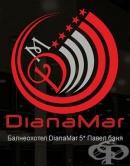 "Балнеохотел ""DianaMar"", гр. Павел баня"