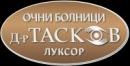 Очна болница Д-р Тасков ООД