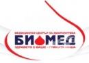 """Медицински център """"Биомед-99"""" ЕООД, гр. Видин"""
